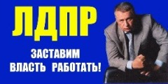 ВСТАВКА