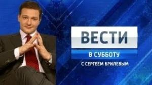 Vesti_Brilev