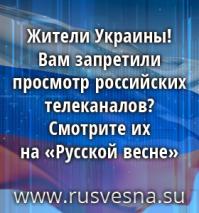 rv-banner