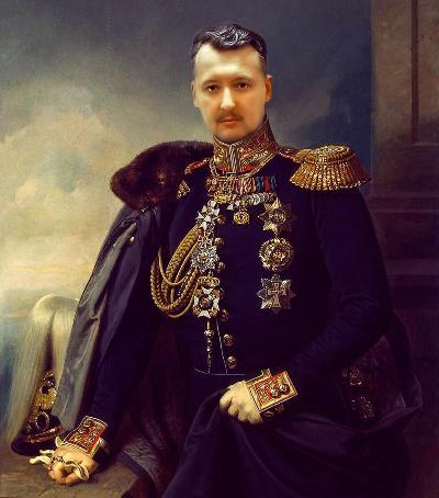 Герой Новороссии!