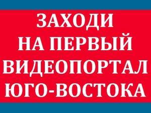 ВОСТОК_1