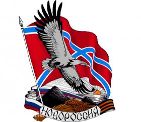 novorossiya_0