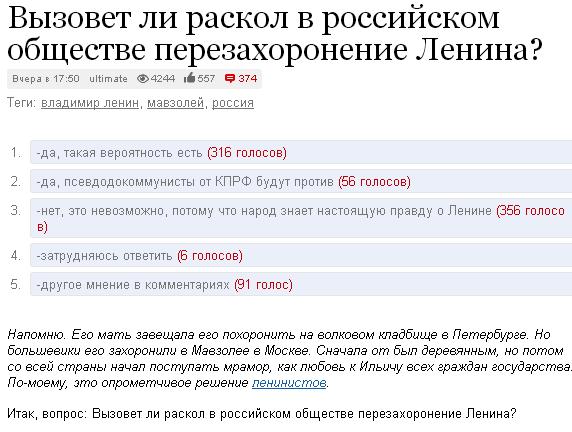 2015-04-04_082414