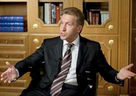 Igor Shuvalov, Russia's first deputy prime minister, speaks duri